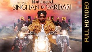 Singhan Di Sardari – RB Sajan Punjabi Video Download New Video HD