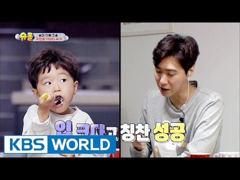 Lovely boy Seungjae meets charismatic Oh teacher [The Return of Superman / 2017.04.23]