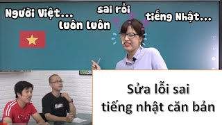 #2 SỬA LỖI TIẾNG NHẬT THIẾU TỰ NHIÊN của người Việt - Tiếng nhật giao tiếp