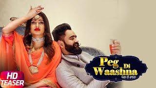 Peg Di Waashna – Teaser – Amrit Maan