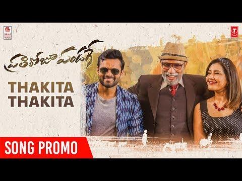 Thakita-Thakita-Song-Promo