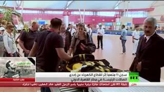 صالة بمطار القاهرة الدولي.. من دون كهرباء     -