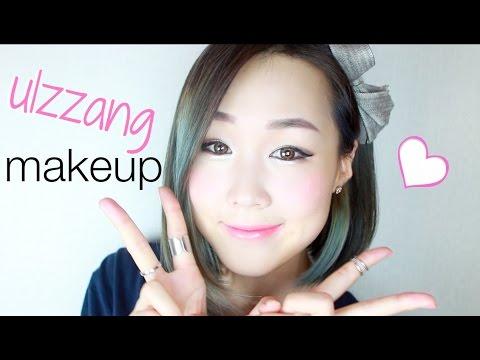 Cute Korean Ulzzang Makeup! ♥ 예쁘고 깜찍한 얼짱 화장