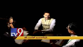 We support MURDERS ! : JC Reddy son Pavan Reddy..