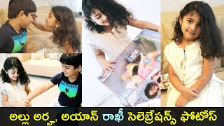 Allu Arjun kids Arha Ayaan Rakhi celebrations photos- Allu..