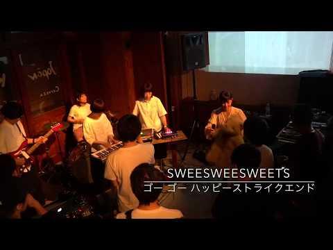 SWEESWEESWEETS  / ゴー ゴー ハッピーストライクエンド