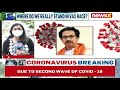 Maha Cabinet To Discuss Vaccine Shortage In Meeting Today   NewsX Ground Report   NewsX  - 02:32 min - News - Video