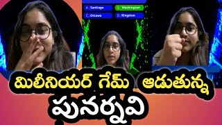 Bigg Boss star Punarnavi plays Millonario game..