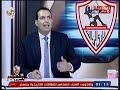 شاهد سعيد لطفى يعطى قناة الأهلى درس فى الحيادية ورسالة نارية ضد تعصب القناة