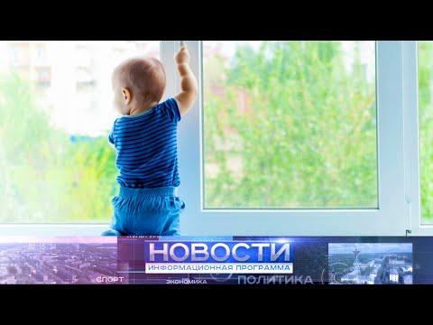 Ежегодно из-за москитных сеток в России гибнут сотни детей.