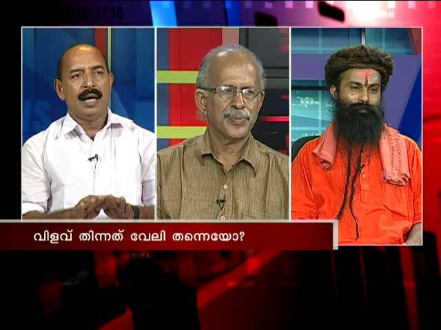 News Hour on Supreme court verdict on Padmanabhaswamy temple issue;25th April 2014