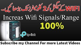 #Tp-Link-CPE210 |Review| UNBOXING | Access Point(AP) Full Configuration| Easy Steps In URDU/HINDI