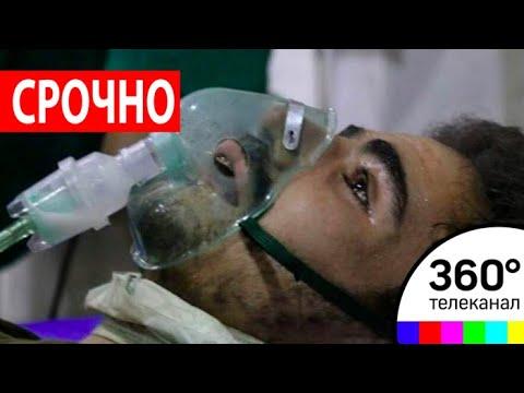 В Иране около 500 человек отравились хлором