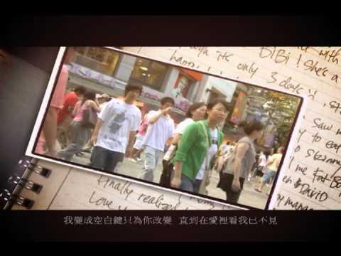 李玖哲Nicky Lee-後退 Turn Back-完整版MV.wmv