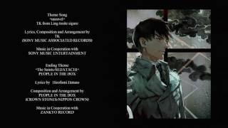 Tokyo Ghoul Ending - US Toonami Version