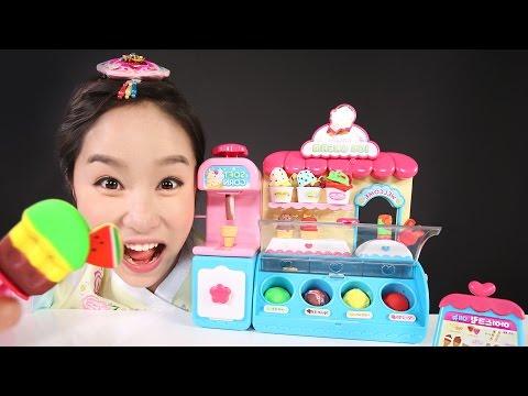 캐리의 달님이 아이스크림 가게 장난감 점토 놀이 CarrieAndToys