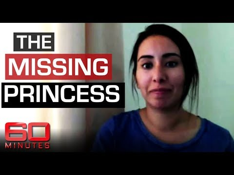 The missing princess: Part one -  The runaway princess of Dubai | 60 Minutes Australia
