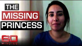 The missing princess: Part one -  The runaway princess of Dubai | 60 Minutes Australia