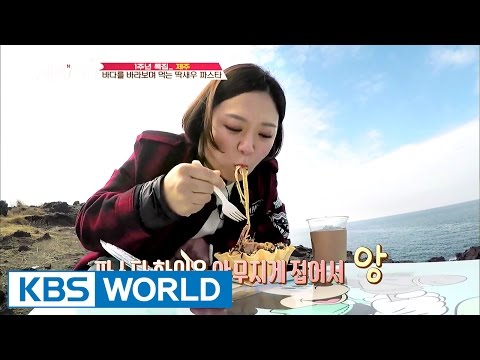 Being alone is ok if you're with the sea restaurant [Battle Trip / 2017.05.07]