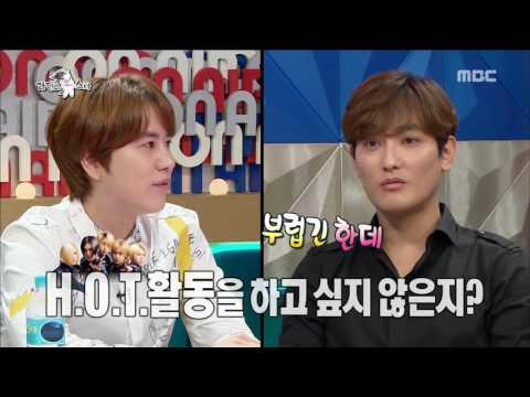 [RADIO STAR] 라디오스타 - Kangta mention H.O.T's comeback 20160727