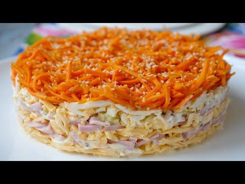 Салат Выручалочка очень сытный из простых продуктов
