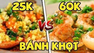 Bánh Khọt 25k vs Bánh Khọt 60k ở Vũng Tàu (Oops Banana)
