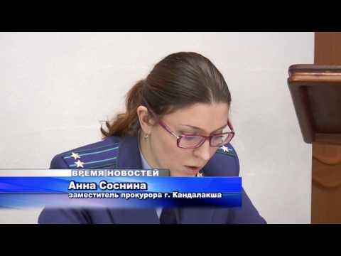 Заместитель прокуратура выступила на заседании горсовета Кандалакши