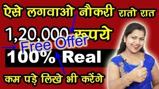 कमाने का सबसे असान तरीका small business ideas for women, student or bank jobs sonal Gold Institute