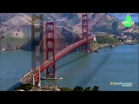 10 من أروع و أشهر الجسور التي شُيدت في العالم ( الجزء الثاني)