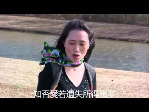 譚詠麟 也曾相識 Covered by : Qunliang:(梁群) Music by: Akatomie  HD