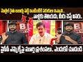 TV5 Murthy appreciates YSRCP MLA Chelluboina Venu Gopala Krishna