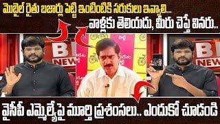 TV5 Murthy appreciates YSRCP MLA Chelluboina Venu Gopala K..