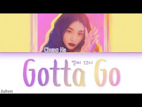 CHUNG HA (청하) - 'Gotta Go (벌써 12시)' LYRICS [HAN|ROM|ENG COLOR CODED] 가사