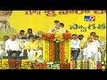 AP CM Chandrababu Nandyala Tour..