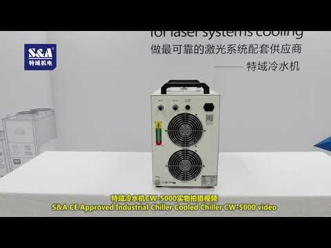 S&A CE Approved Industrial Chiller Cooled Chiller CW-5000 video