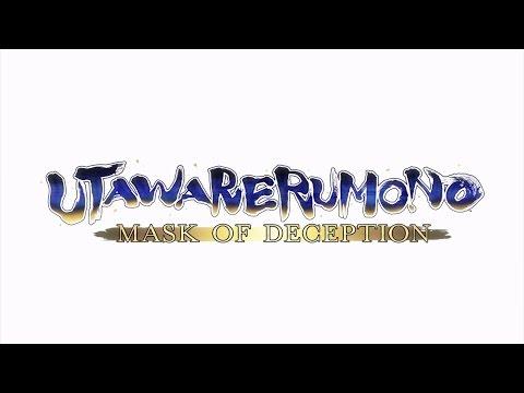 Utawarerumono: Mask of Deception Teaser Trailer