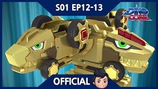 [Official] DinoCore   Series   A Brand New Golden Ultra D Buster   Dinosaur Robot   Season 1 EP12~13