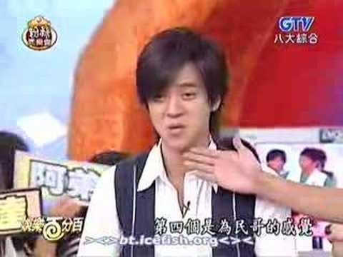 2006-09-04 娛樂百分百 Energy粉絲福利社 精華剪輯