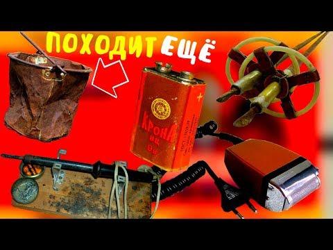 Премудрости советский людей, как ремонтировали и приспосабливали старое чтобы не покупать новое