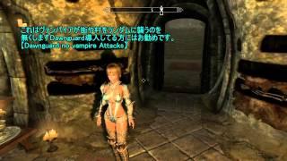 Skyrim Lovergirl Custom Race Mod (Female) - SkyrudeMods