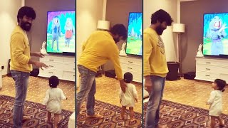 Ram Charan dances with his sister Srija's daughter Navishk..