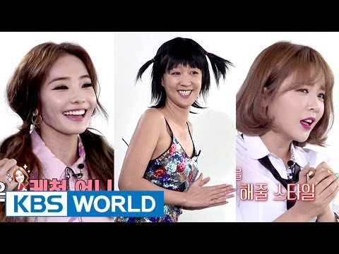 Visual Shock!Unnies stage outfit that even made Twice's stylist scream![Sister's SlamDunk2/20170407]