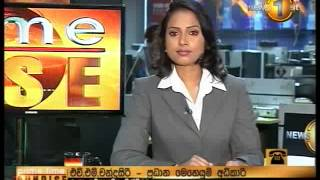SIRASA PRIME TIME SUNRISE NEWS 04-16