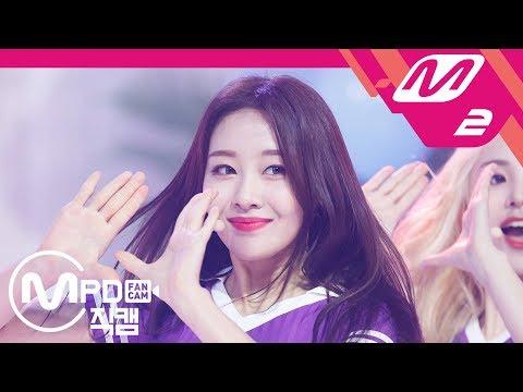 [MPD직캠] 이달의 소녀 이브 직캠 'Hi High' (LOONA Yves FanCam) | @MCOUNTDOWN_2018.8.23