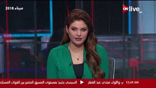 وزارة الصحة ترفع الاستعداد بالمستشفيات إلى القصوى وتوجه بتوفير ...