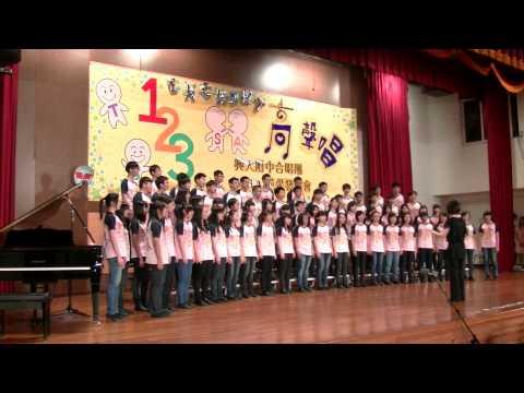 興大附中 ( 國大里 ) 17 校歌 20140608