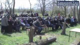 Земельный вопрос кумыков Дагестана