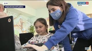 «Вести-Омск» на канале Россия 24, утренний выпуск от 3 декабря 2020 года