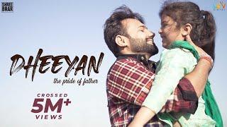Dheeyan – Shree Brar Video HD