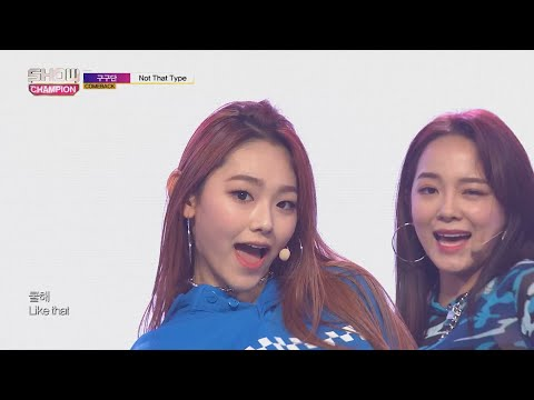 Show Champion EP.291 gugudan - Not That Type